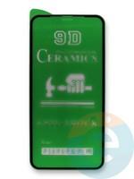 Защитное стекло Ceramics (в упаковке) для Apple iPhone X/XS/11 Pro черное