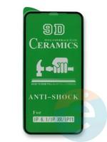 Защитное стекло Ceramics (в упаковке) для Apple iPhone XR/11 черное