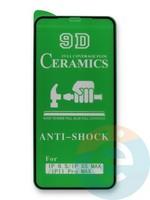 Защитное стекло Ceramics (в упаковке) для Apple iPhone XS Max/11 Pro Max черное