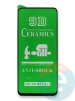 Защитное стекло Ceramics (в упаковке) для Samsung A11 черное