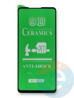 Защитное стекло Ceramics (в упаковке) для Samsung A21 черное