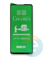 Защитное стекло Ceramics (в упаковке) для Samsung A21S черное