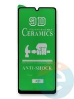 Защитное стекло Ceramics (в упаковке) для Samsung A31 черное