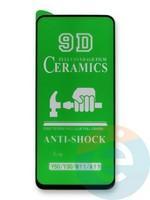Защитное стекло Ceramics (в упаковке) для Samsung M11 черное