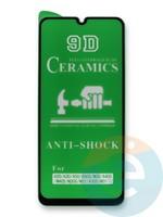 Защитное стекло Ceramics (в упаковке) для Samsung M21 черное