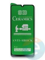 Защитное стекло Ceramics (в упаковке) для Samsung M31 черное