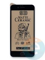 Защитное стекло Ceramics Matte (в упаковке) для Apple iPhone 6/6S черное