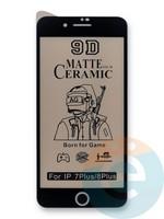 Защитное стекло Ceramics Matte (в упаковке) для Apple iPhone 7/8 Plus черное