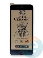 Защитное стекло Ceramics Matte (в упаковке) для Apple iPhone 7/8/SE2 черное