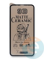 Защитное стекло Ceramics Matte (в упаковке) для Apple iPhone X/XS/11 Pro черное