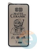 Защитное стекло Ceramics Matte (в упаковке) для Apple iPhone XR/11 черное
