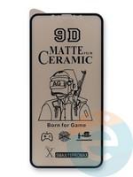 Защитное стекло Ceramics Matte (в упаковке) для Apple iPhone XS Max/11 Pro Max черное