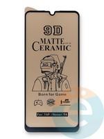 Защитное стекло Ceramics Matte (в упаковке) для Huawei Honor 9A черное