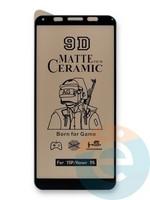 Защитное стекло Ceramics Matte (в упаковке) для Huawei Honor 9S черное