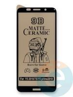 Защитное стекло Ceramics Matte (в упаковке) для Huawei Y5 2018/Honor 7A черное