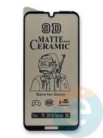 Защитное стекло Ceramics Matte (в упаковке) для Huawei Y5 2019/Honor 8S черное