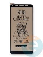 Защитное стекло Ceramics Matte (в упаковке) для Huawei Y5P черное