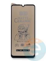 Защитное стекло Ceramics Matte (в упаковке) для Huawei Y6P черное