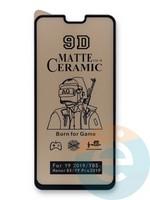 Защитное стекло Ceramics Matte (в упаковке) для Huawei Y9 2019/Honor 8X черное