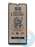 Защитное стекло Ceramics Matte (в упаковке) для Samsung A31 черное