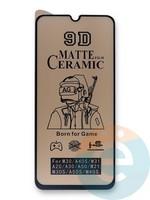 Защитное стекло Ceramics Matte (в упаковке) для Samsung A50/A30/A20/40S/A50S/M30/M30S черное