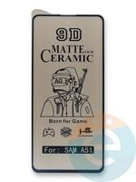 Защитное стекло Ceramics Matte (в упаковке) для Samsung A51 черное