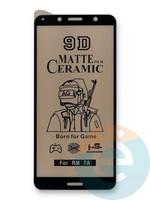 Защитное стекло Ceramics Matte (в упаковке) для Xiaomi Redmi 7A черное