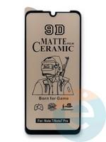 Защитное стекло Ceramics Matte (в упаковке) для Xiaomi Redmi Note 7 черное