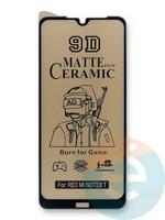 Защитное стекло Ceramics Matte (в упаковке) для Xiaomi Redmi Note 8T черное