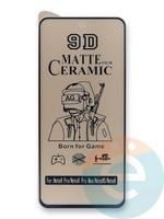 Защитное стекло Ceramics Matte (в упаковке) для Xiaomi Redmi Note 9 Pro/9S черное