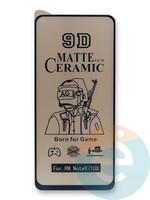 Защитное стекло Ceramics Matte (в упаковке) для Xiaomi Redmi Note 9 черное