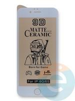 Защитное стекло Ceramics Matte (в упаковке) для Apple iPhone 6/6S белое