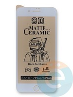 Защитное стекло Ceramics Matte (в упаковке) для Apple iPhone 7/8 Plus белое