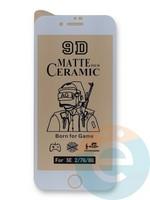 Защитное стекло Ceramics Matte (в упаковке) для Apple iPhone 7/8/SE2 белое