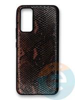 Накладка силиконовая Pitone для Huawei Honor 30 коричневая