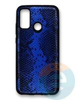 Накладка силиконовая Pitone для Huawei P Smart 2020 синяя