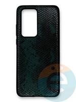 Накладка силиконовая Pitone для Huawei P40 Pro зеленая
