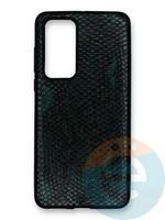 Накладка силиконовая Pitone для Huawei P40 зеленая