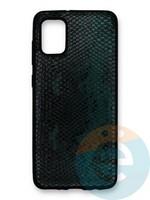 Накладка силиконовая Pitone для Samsung Galaxy A31 зеленая