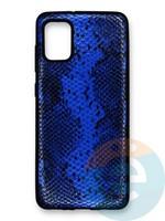 Накладка силиконовая Pitone для Samsung Galaxy A31 синяя