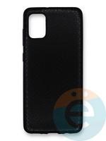 Накладка силиконовая Pitone для Samsung Galaxy A31 черная