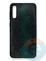 Накладка силиконовая Pitone для Samsung Galaxy A50 зеленая