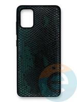 Накладка силиконовая Pitone для Samsung Galaxy A51 зеленая