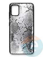 Накладка силиконовая Pitone для Samsung Galaxy A51 серебристая