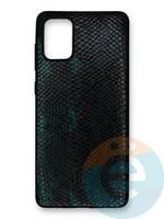 Накладка силиконовая Pitone для Samsung Galaxy A71 зеленая
