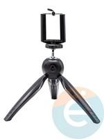 Штатив настольный LR-268 для смартфона, камеры, фотоаппарата