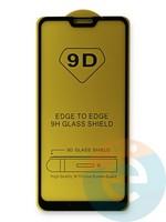 Защитное стекло 5D с полной проклейкой на Asus ZenFone Max Pro M2 ZB631KL черное