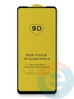 Защитное стекло 5D с полной проклейкой на Samsung Galaxy A21/A21S черное
