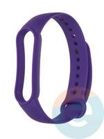 Силиконовый ремешок для Xiaomi Mi band 5 фиолетовый