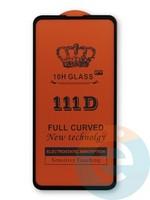 Защитное стекло 5D с полной проклейкой на Samsung Galaxy S10E черное